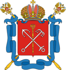 228px-Coat_of_Arms_of_Saint_Petersburg_2003_.png